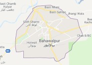 OPBW BHV Ground Handling Bahawalpur Pakistan