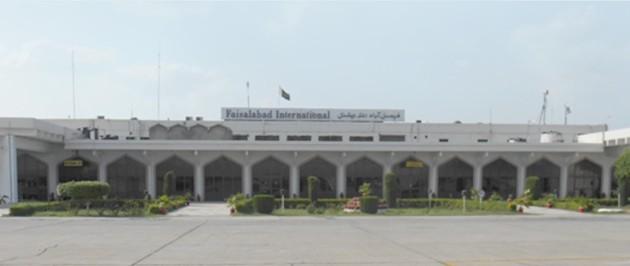 OPFA LYP Ground Handling Faisalabad Pakistan