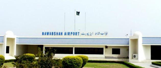 OPNH WNS Ground Handling Nawabshah Pakistan