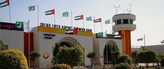 OPRK RYK Ground Handling Rahim Yar Khan Pakistan